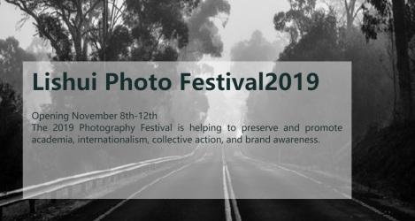 _Lishui Photo Festival 2019