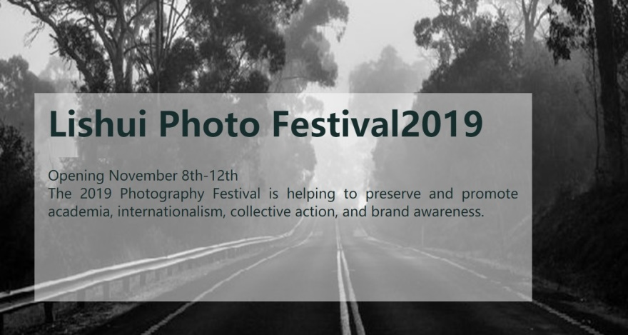 _Lishui Photo Festival 2019