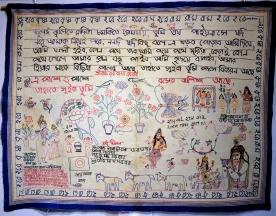 Kantha 1 (1)